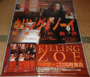 Killing Zoe MOVIE JAPAN VHS RLEASE PROMO POSTER not for sale