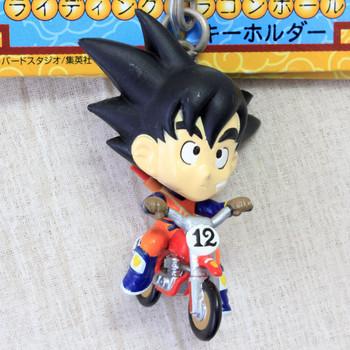 Dragon Ball Z Son Gokou on Motorbike Figure Keychain Banpresto JAPAN ANIME