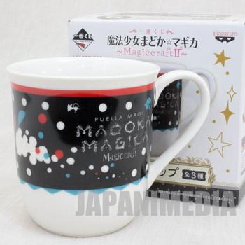Puella Magi Magica Madoka MUG Magiccraft Sweet Witch Charlotte JAPAN ANIME