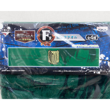 Attack on Titan Long Towel 40 inch Levi Survey Corp. Banpresto JAPAN ANIME MANGA