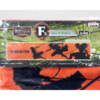 Attack on Titan Long Towel 40 inch Orange Banpresto JAPAN ANIME MANGA