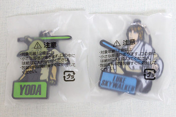 Set of 9 STAR WARS GLICO 2013 Japan Limited Rubber Phone Strap SF OMAKE
