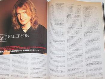 2002/05 BURRN! Japan Magazine SEBASTIAN BACH/OZZY/SOIL WORK/DUFF McKAGAN/DIO