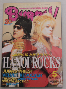 2005/05 BURRN! Japan Magazine HANOI ROCKS/VELVET REVOLVER/THUNDER/JUDAS PRIEST
