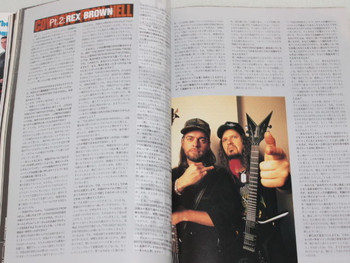 2000/06 BURRN! Japan Magazine BON JOVI/GINGER/PANTERA/IRON MAIDEN/MACHINE HEAD