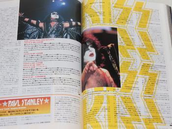 2004/08 BURRN! Japan Magazine MEGADETH/KISS/DARKNESS/SCORPIONS/VELVET REVOLVER