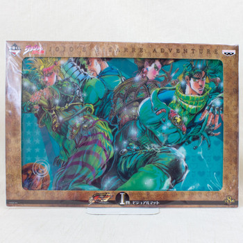 Jojo's Bizarre Adventure Visual Mat Part 2 Joseph Joestar Ver. JAPAN ANIME