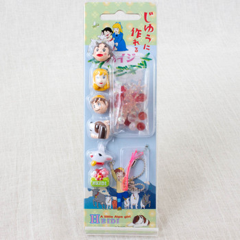 Heidi Girl of the Alps Face Mascot & Beads Accessories Strap JAPAN ANIME MANGA