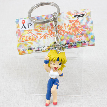 Maso Kishin Cybuster Ryune Zoldark Figure Key Chain Super Robot Wars JAPAN ANIME