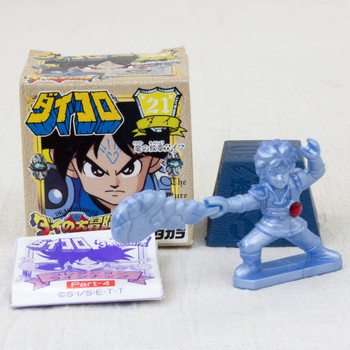 Dai no Daibouken of Adventure Daikoro #21 Dai Figure TAKARA JAPAN ANIME