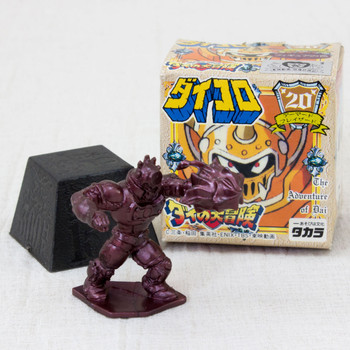 Dai no Daibouken of Adventure Daikoro #20 Armored Flazzard Figure TAKARA JAPAN