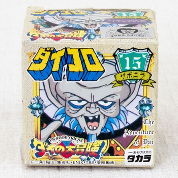 Dai no Daibouken of Adventure Daikoro #15 Zaboera Figure TAKARA JAPAN ANIME