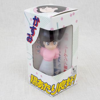 Retro RARE! Hiatari Ryoko! Kasumi Kishimoto Mini Figure Mitsuru Adachi JAPAN