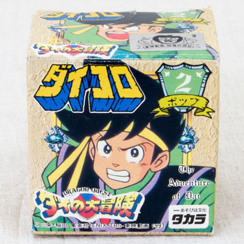Dai no Daibouken of Adventure Daikoro #2 Pop Figure TAKARA JAPAN ANIME