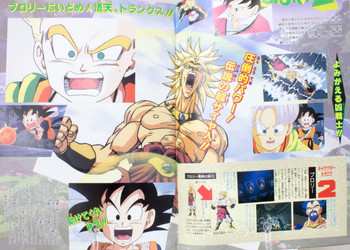 Dragon Ball Z Slum Dunk Arale Movie Program Art Book 1994 JAPAN ANIME MANGA 2