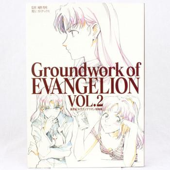 Groundwork of Evangelion Vol.02 Original Picture Art Book JAPAN ANIME MANGA