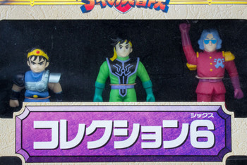 Dai no Daibouken Adventure Dragon Quest Soft Figure Collection 6 TAKARA JAPAN