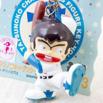 Ippatsu Kanta kun Mascot Figure Key Chain Tatsunoko Pro JAPAN ANIME MANGA