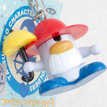 The Genie Family Sorekara Ojisan Figure Key Chain Tatsunoko Pro JAPAN ANIME