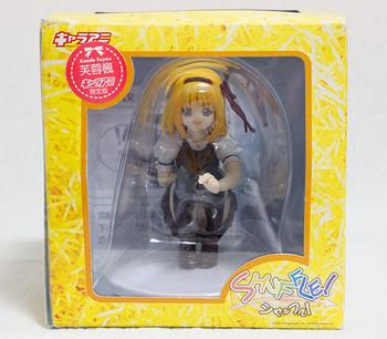 Shuffle! Kaede Fuyou Chara-Ani Limited Edition Figure JAPAN ANIME MANGA
