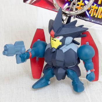 Shin Getter Robo Stelber Figure Key Chain Banpresto JAPAN ANIME MANGA