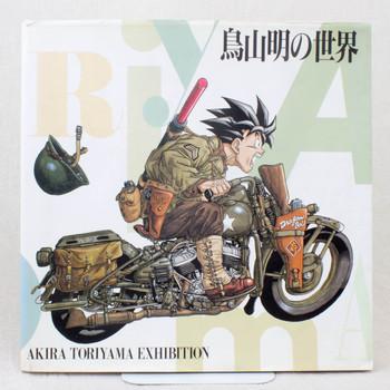 World of Akira Toriyama Exhibition Illustration Book Dragon Ball DR. Slump JAPAN