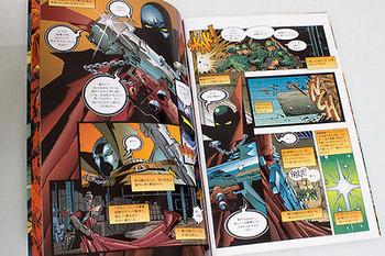 SPAWN 3 Todd McFarlane Comic Japanese Language JAPAN