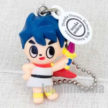 Triton of the Sea Mascot Figure Ball Chain Tezuka Osamu JAPAN ANIME