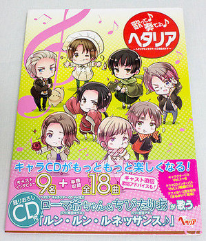 Hetalia Character CD Complete Guide Book With CD JAPAN ANIME MANGA