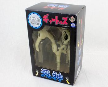 First Human Giatrus Shinigami Reaper Figure Phosphorescent Ver. JAPAN ANIME