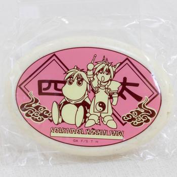 Senkaiden Hoshin Engi Lint Brush Kotaikoubou Sibuxiang JAPAN ANIME MANGA