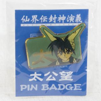 Senkaiden Hoshin Engi Taikoubou Mini Metal Pins Badge JAPAN ANIME MANGA