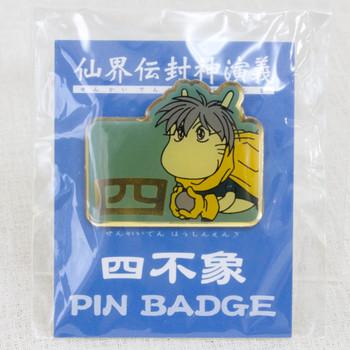 Senkaiden Hoshin Engi Sibuxiang Mini Metal Pins Badge JAPAN ANIME MANGA