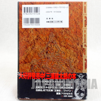 Berserk Post Card Book 32pc + Stickers Set Guts Griffith Casca JAPAN ANIME MANGA