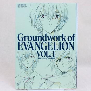 Groundwork of Evangelion Vol.01 Original Picture Art Book JAPAN ANIME MANGA
