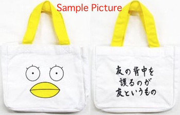 Gintama Elizabeth Mini Tote Bag with Charm JAPAN ANIME MANGA SHONE JUMP