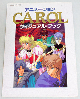 Animation Carol Visual Book TM Network JAPAN ANIME JPOP KOMURO TETSUYA