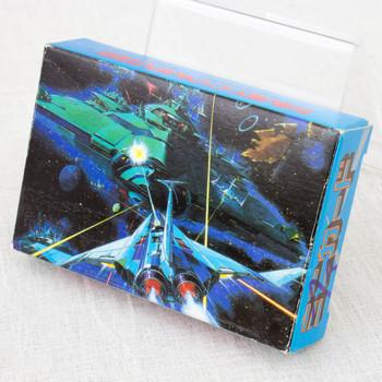 Retro! Famicom Mini Card Set Gradius Nemesis & Atlantis no Nazo JAPAN NES