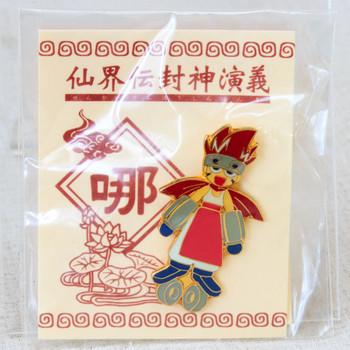 Senkaiden Hoshin Engi Nataku Mini Metal Pins JAPAN ANIME MANGA