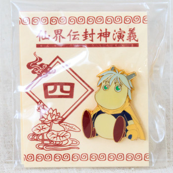 Senkaiden Hoshin Engi Sibuxiang Mini Metal Pins JAPAN ANIME MANG