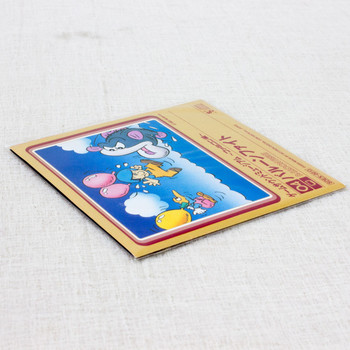 Balloon Fight Game Sound Museum Nintendo Music 8cm CD JAPAN FAMICOM