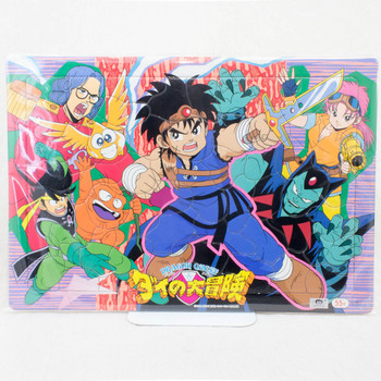 Retro Rare! Dai no daibouken Adventure Jigsaw Puzzle 55pcs Showa Note JAPAN