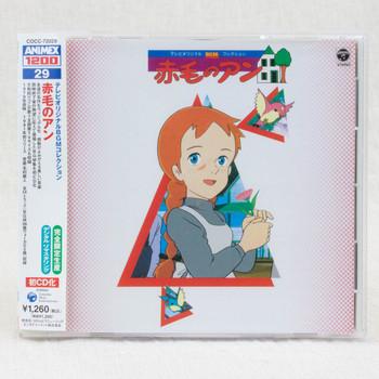 Anne of Green Gables TV Animation BGM Soundtrack CD Album COCC72029 JAPAN ANIME