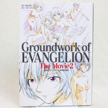 Groundwork of Evangelion The Movie 2 Original Picture Art Book JAPAN ANIME MANGA