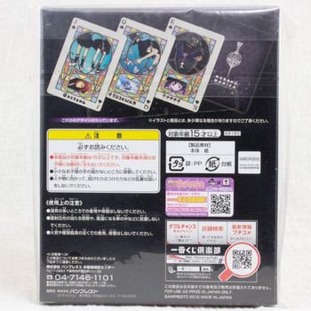Puella Magi Madoka Magica Trump Playing Card Black Ichiban Kuji JAPAN ANIME