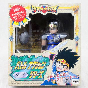 Dai no Daibouken Dragon Quest DAI Figure Battle Action TAKARA JAPAN ANIME