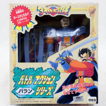 RARE! Dai no Daibouken Dragon Quest BARAN Figure Battle Action TAKARA JAPAN