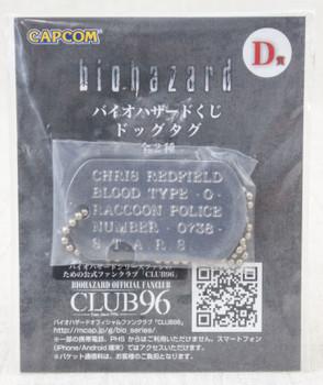 Biohazard Dog Tag Chris Redfield Capcom Resident Evil JAPAN GAME