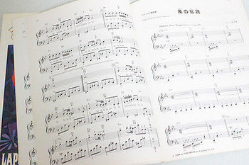 Set of 2 Ghibli Piano Solo score Nausicaa &Castle In The Sky (Laputa)JAPAN ANIME