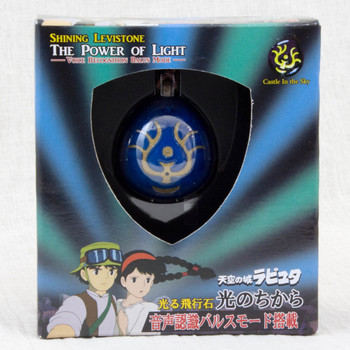 Castle in the Sky Shining Levistone The Power of Light Ghibli JAPAN LAPUTA